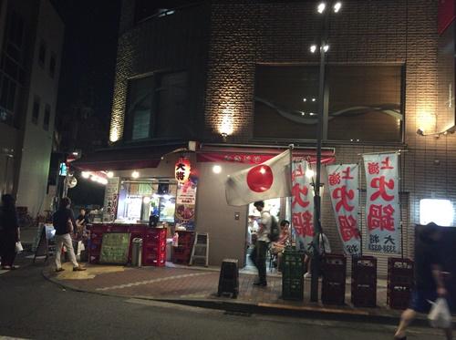 高円寺大将3号店