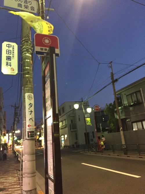 練馬区某所のバス停