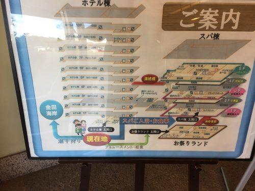 ホテル三日月館内図
