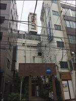駒込ロスコ(カプセルホテルとサウナスパ)と食堂じみちに行った感想