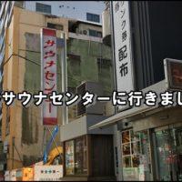 ゲイ 体験談 東京駅