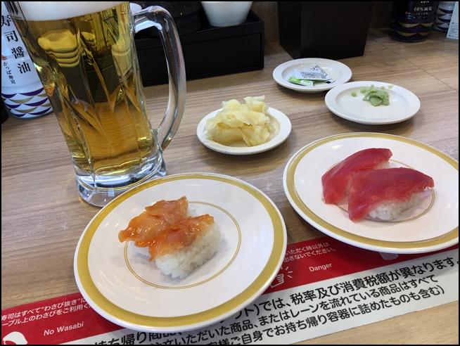 kappasushi1 かっぱ寿司