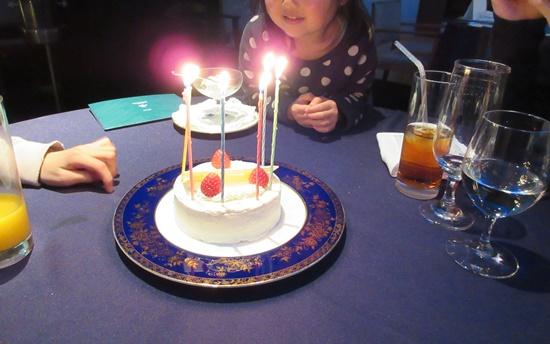 ミクラスケーキ