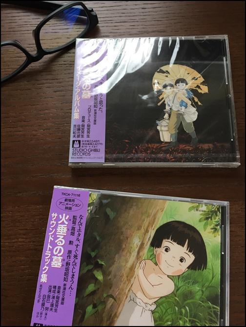 火垂るの墓CD