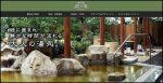 豊島園「庭の湯」(日帰り温泉)よく行きます。個人的口コミ感想を…