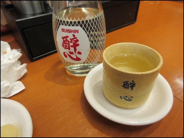 てんやの日本酒