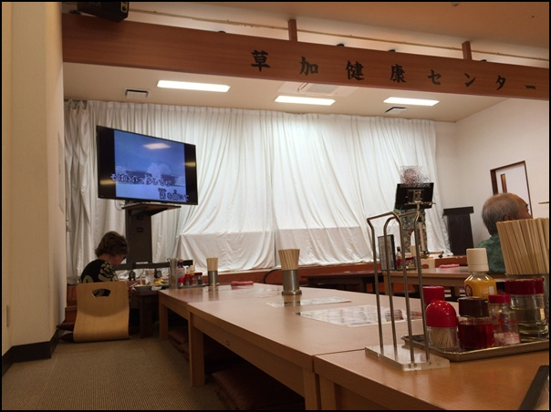 カラオケ大会
