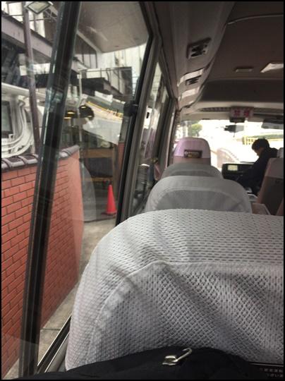 ラッコ送迎バス