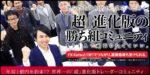 FX-Katsu億トレーダー養成アカデミー購入者特典提供ページ
