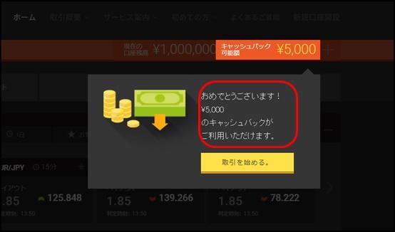 highlow5000