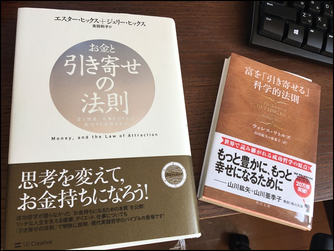hikiyosehousoku