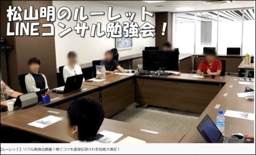 studymatsuyama