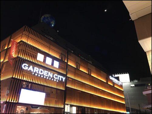 gardencity 所沢