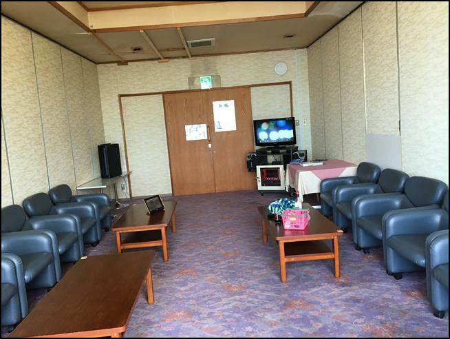 karaokeroom