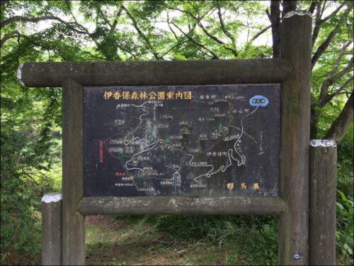 ikahoshinrinpark 伊香保森林公園