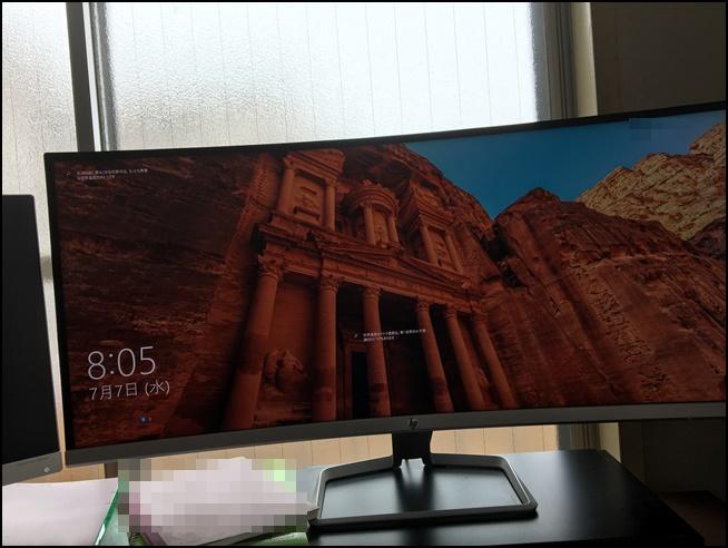 hpomendesktop