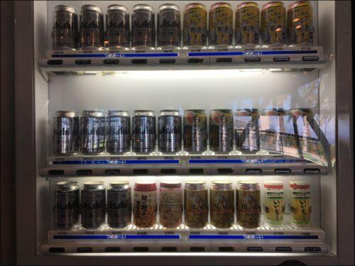 jihanki 自動販売機 酒