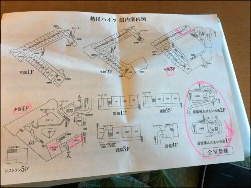 kannaizu 熱川ハイツ館内図