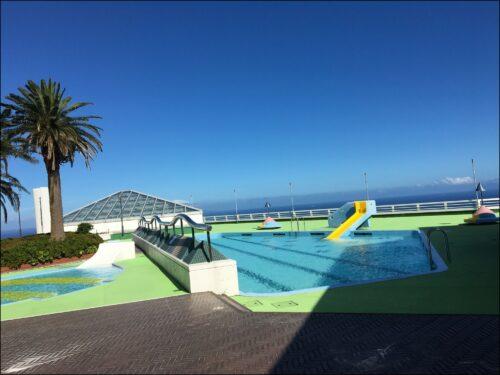 pool プール