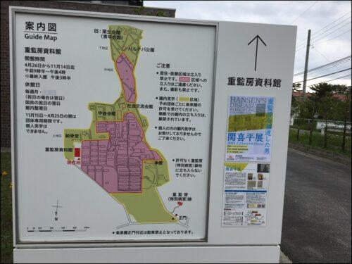 annaizu 重監房資料館 案内図